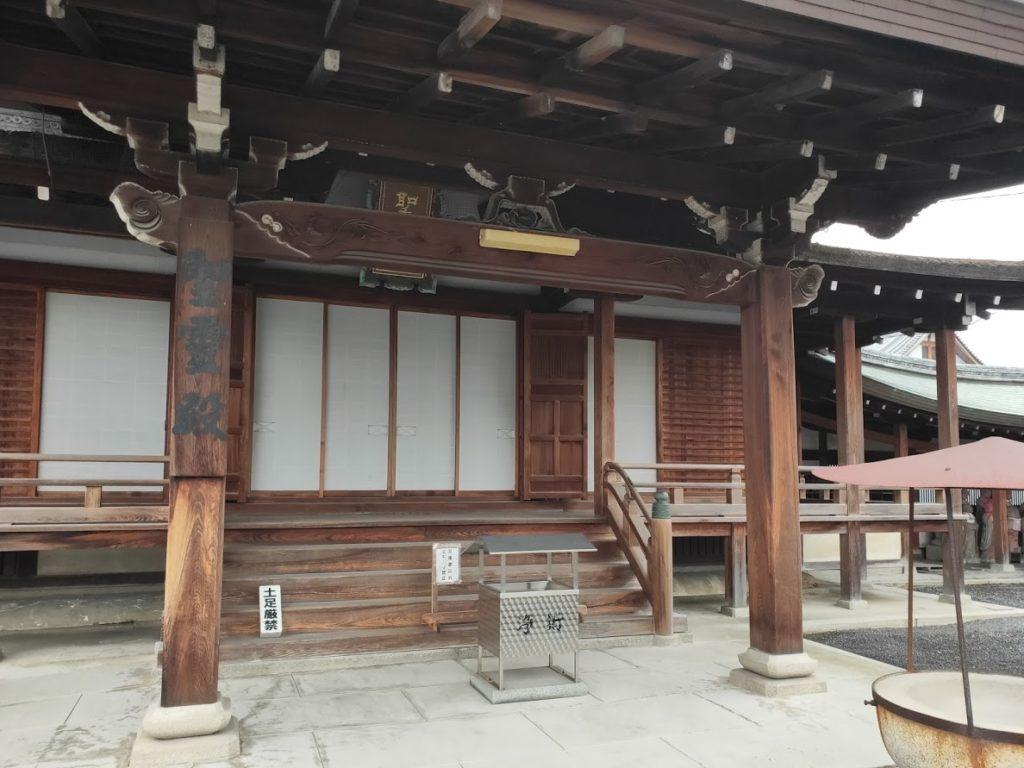 75番善通寺の聖霊殿