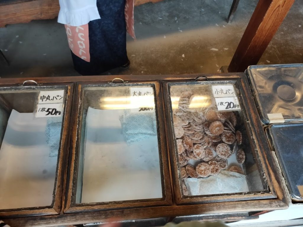 熊岡菓子店の商品4