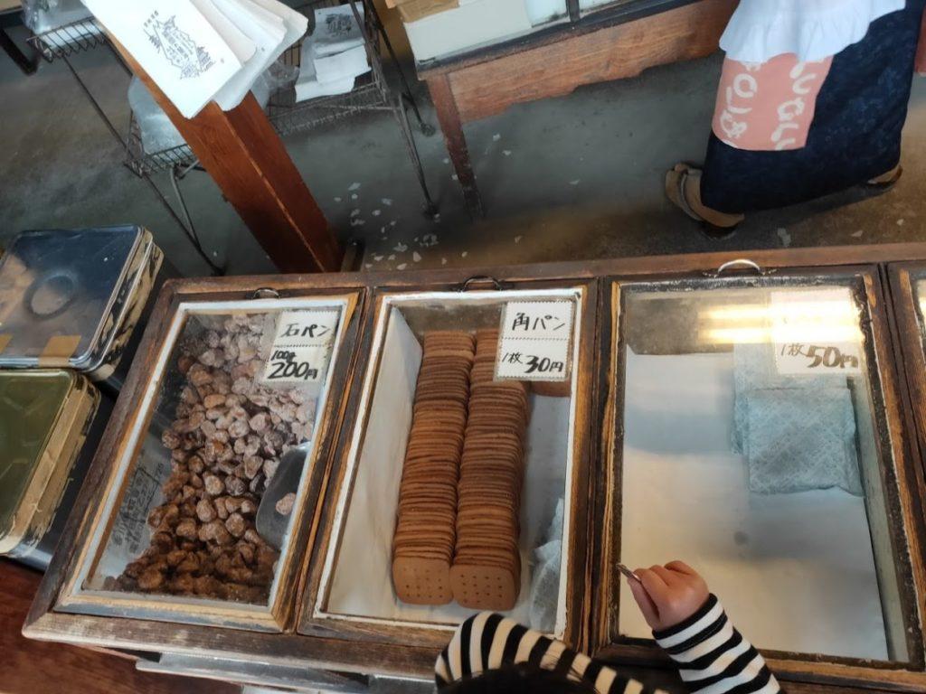 熊岡菓子店の商品5