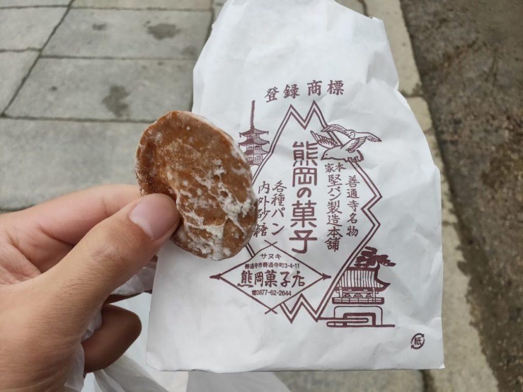 熊岡菓子店のパッケージ