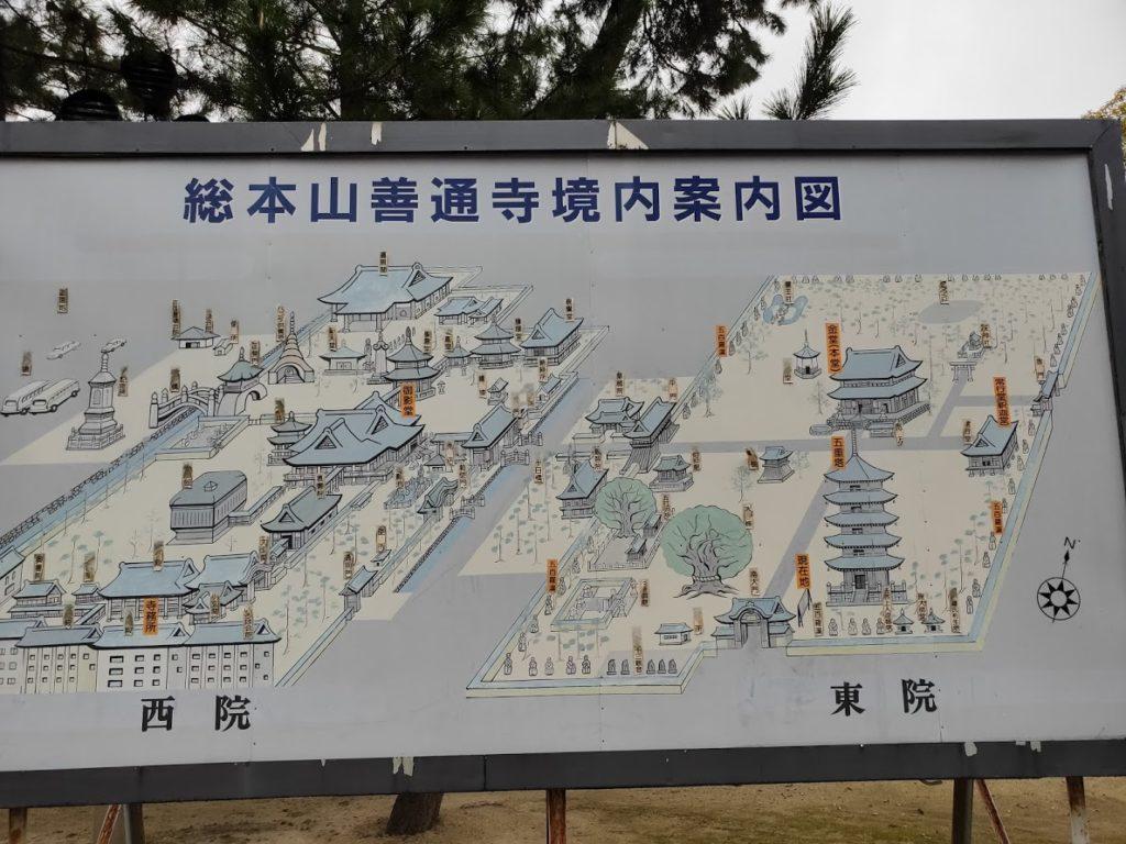 75番善通寺地図