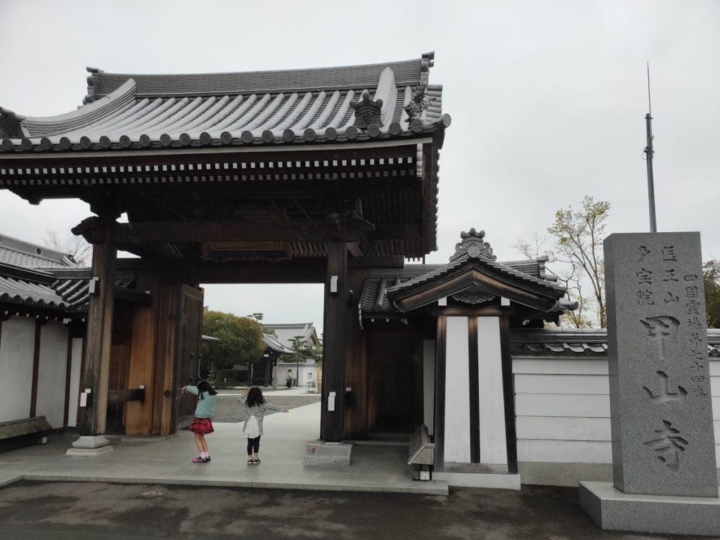 74番甲山寺の石碑