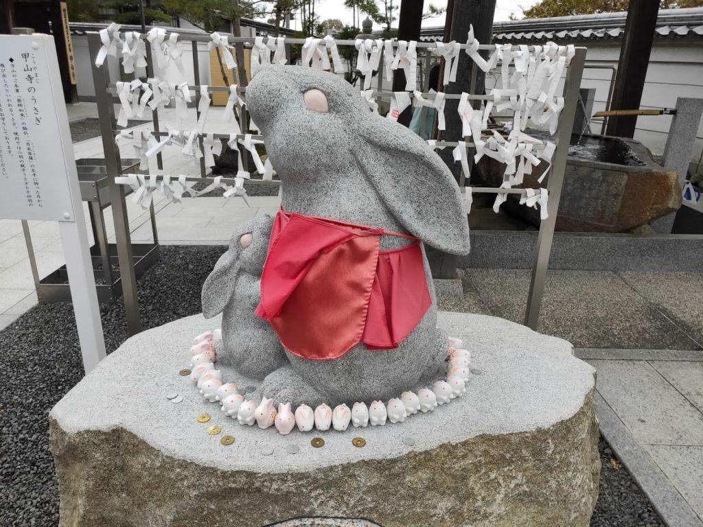 74番甲山寺のうさぎの石像