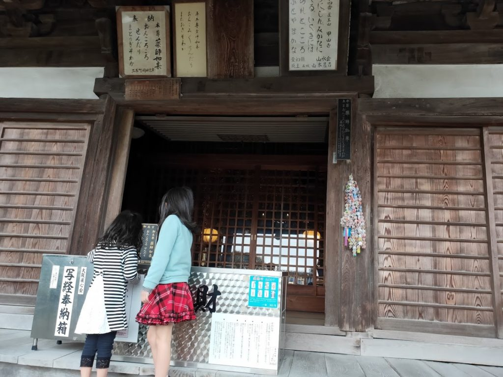 74番甲山寺の子どもと本堂