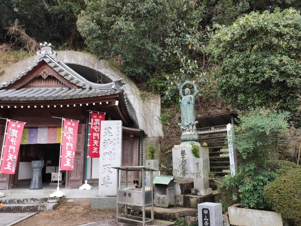 74番甲山寺の毘沙門天