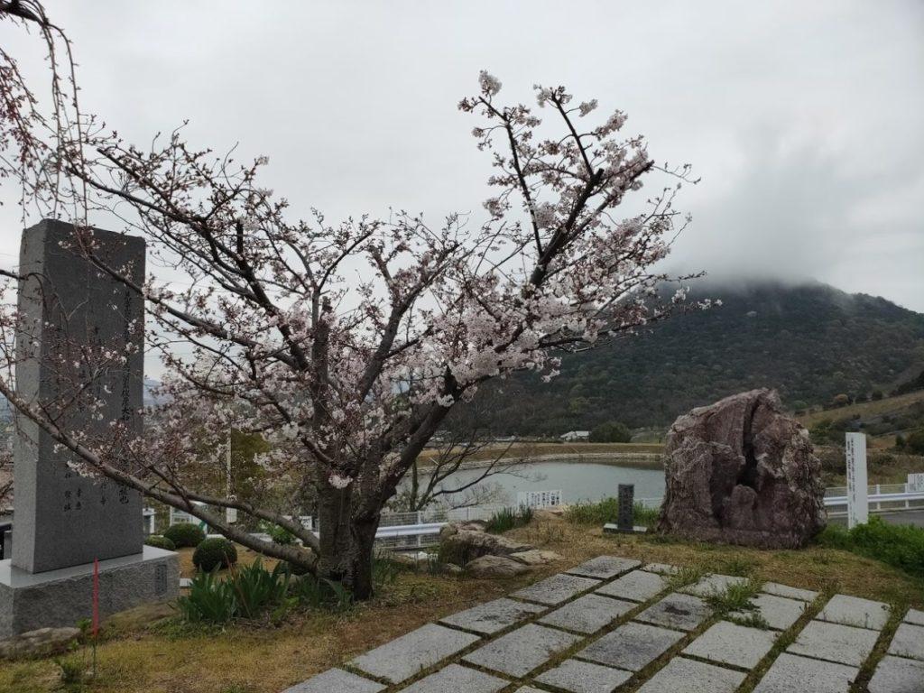 73番出釈迦寺の景色