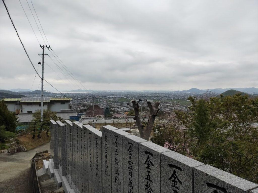 73番出釈迦寺からの街の景色
