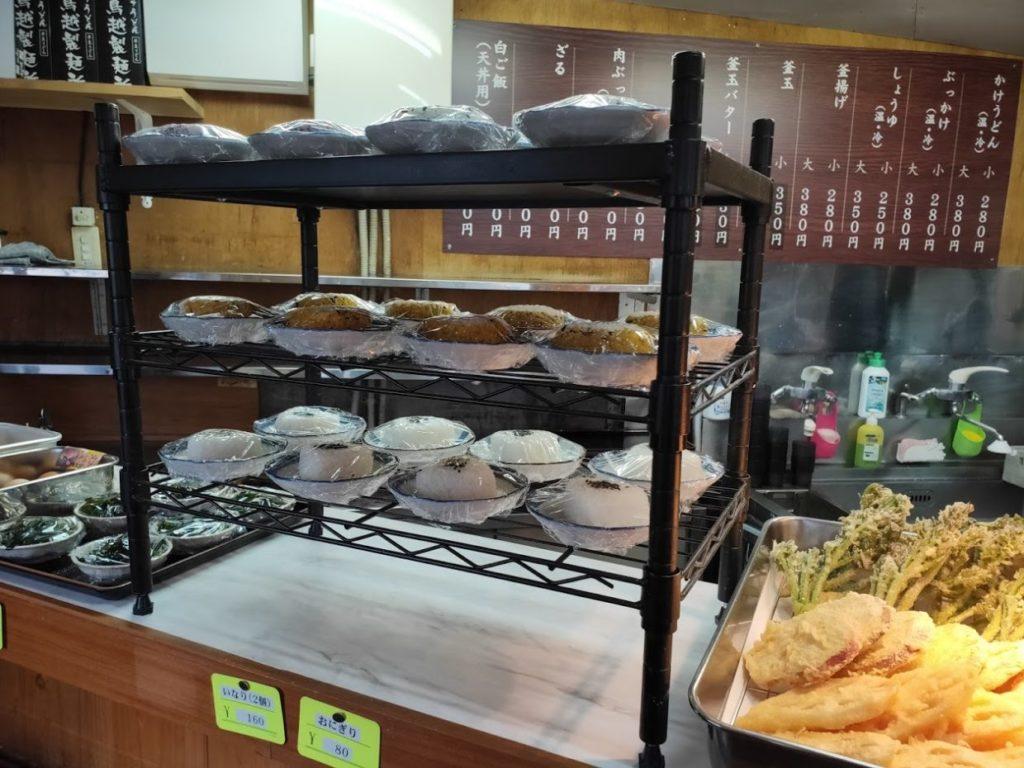 元祖鳥越製麺所のサブメニュー