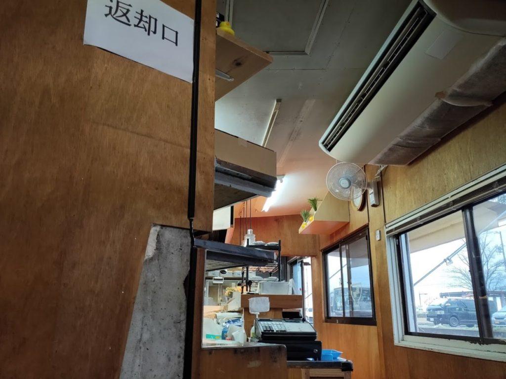 元祖鳥越製麺所の返却場所