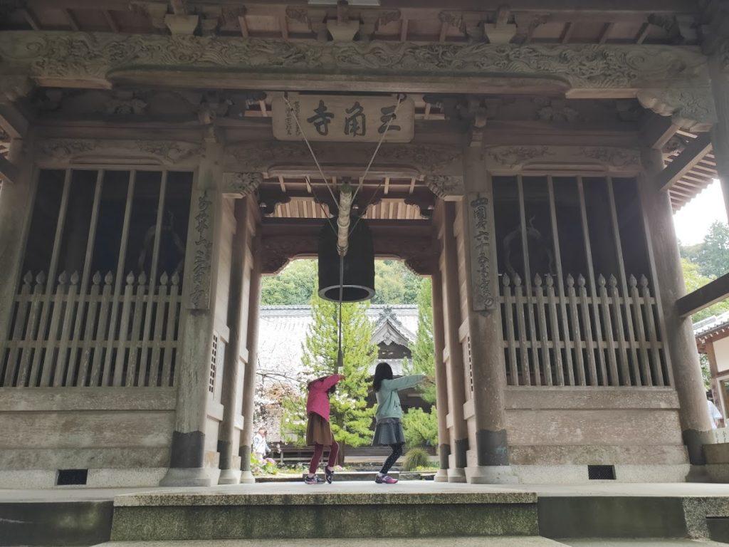 65番三角寺での人文字