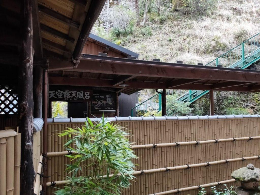 新祖谷温泉ホテルかずら橋のケーブルカー下の駅