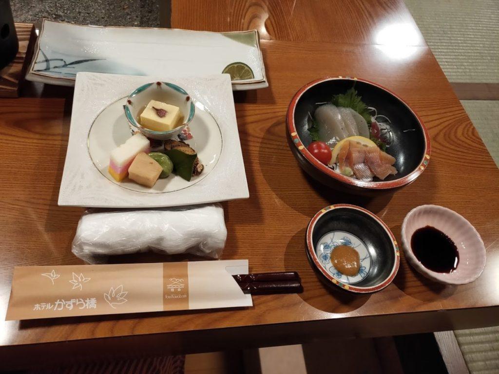 新祖谷温泉ホテルかずら橋の夕食1
