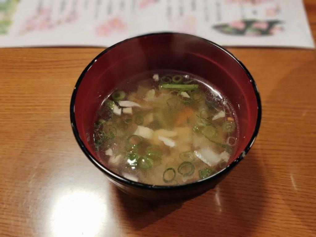 新祖谷温泉ホテルかずら橋の夕食3
