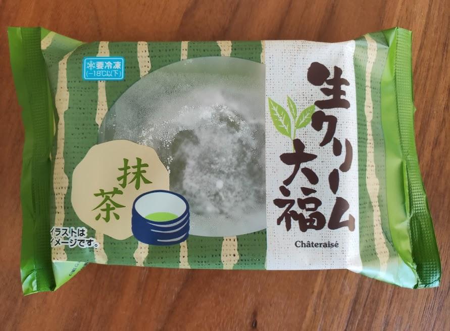 シャトレーゼ生クリーム大福抹茶のパッケージ