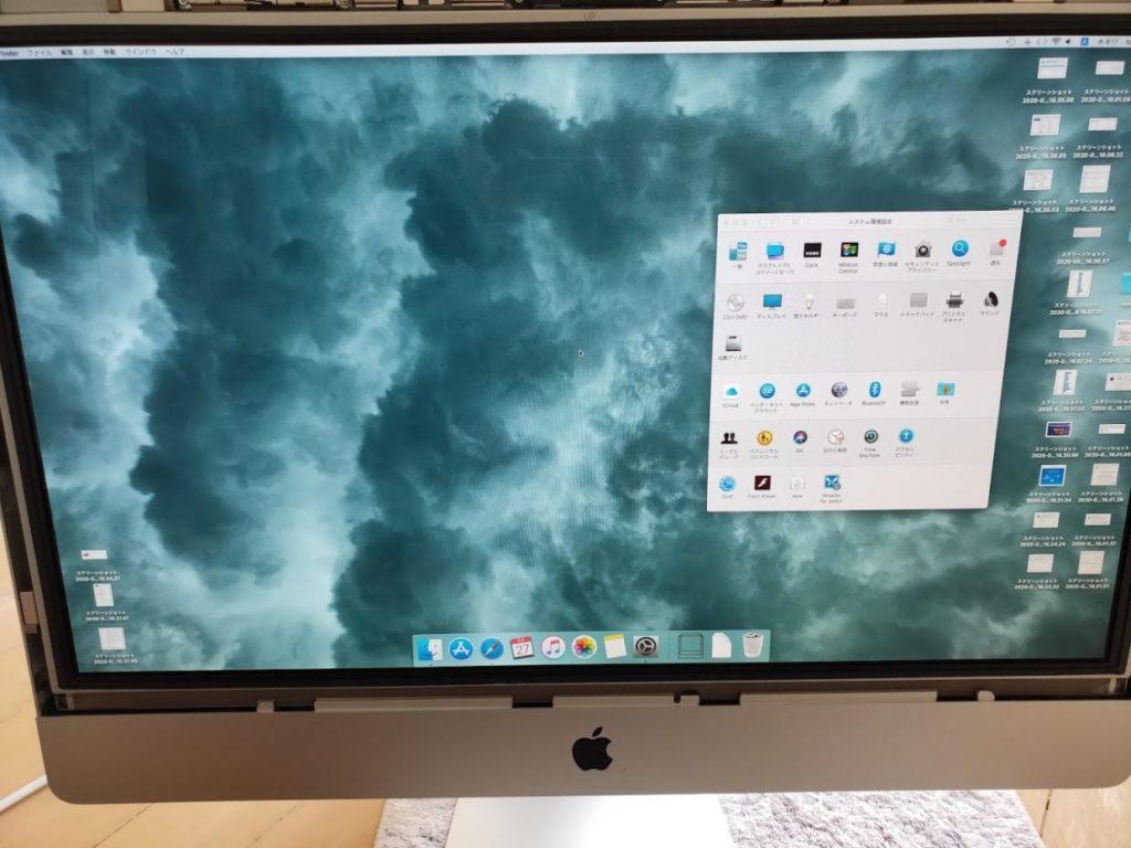 マイimacのHDD交換後のスクリーン