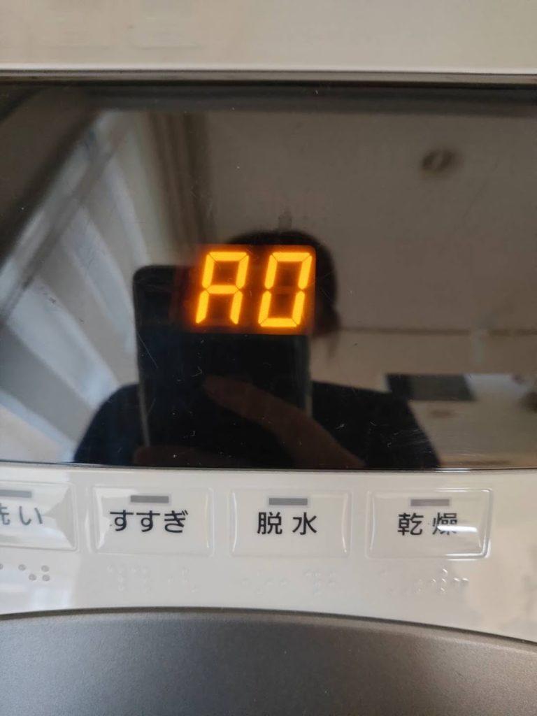パナソニック洗濯洗濯乾燥機のエラーコードA0