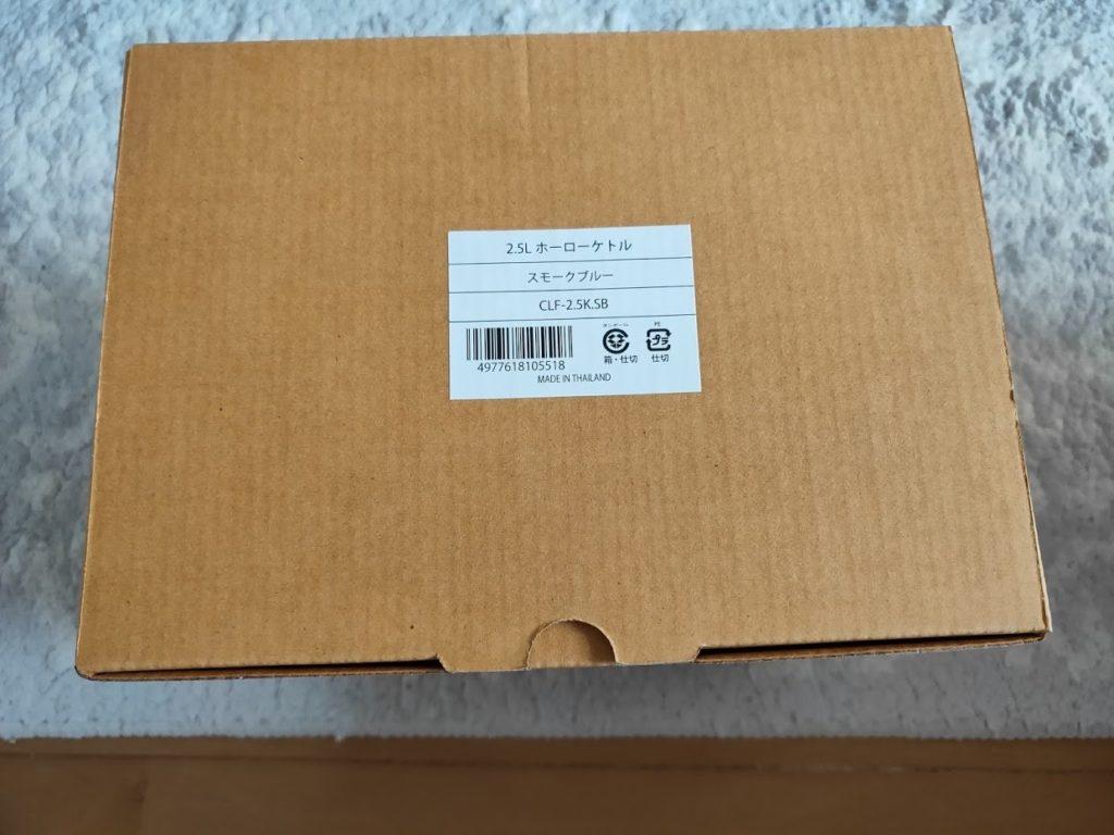 富士ホーローの箱詳細