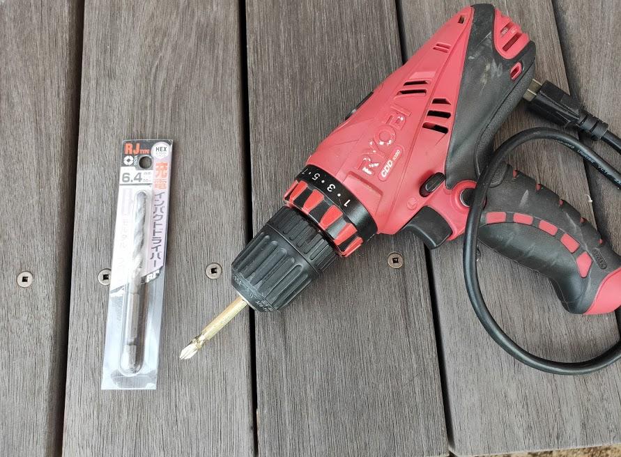 家庭用タープ取付2箇所目の設置用ドリル