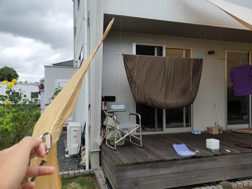 家庭用タープ取付2箇所目の設置の場所決め1