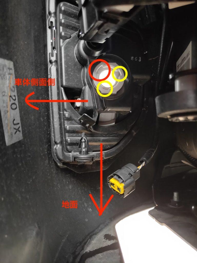 ハイエースポジションランプの取り付け位置詳細確認
