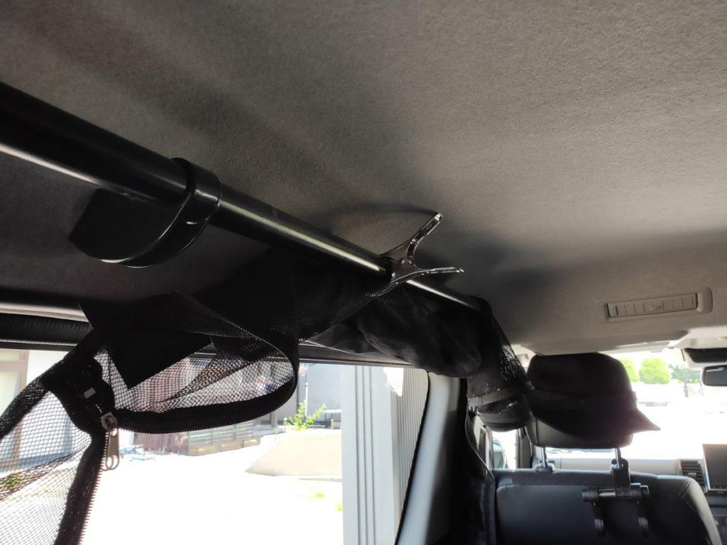 ハイエースパイプラックの横棒の利用方法2