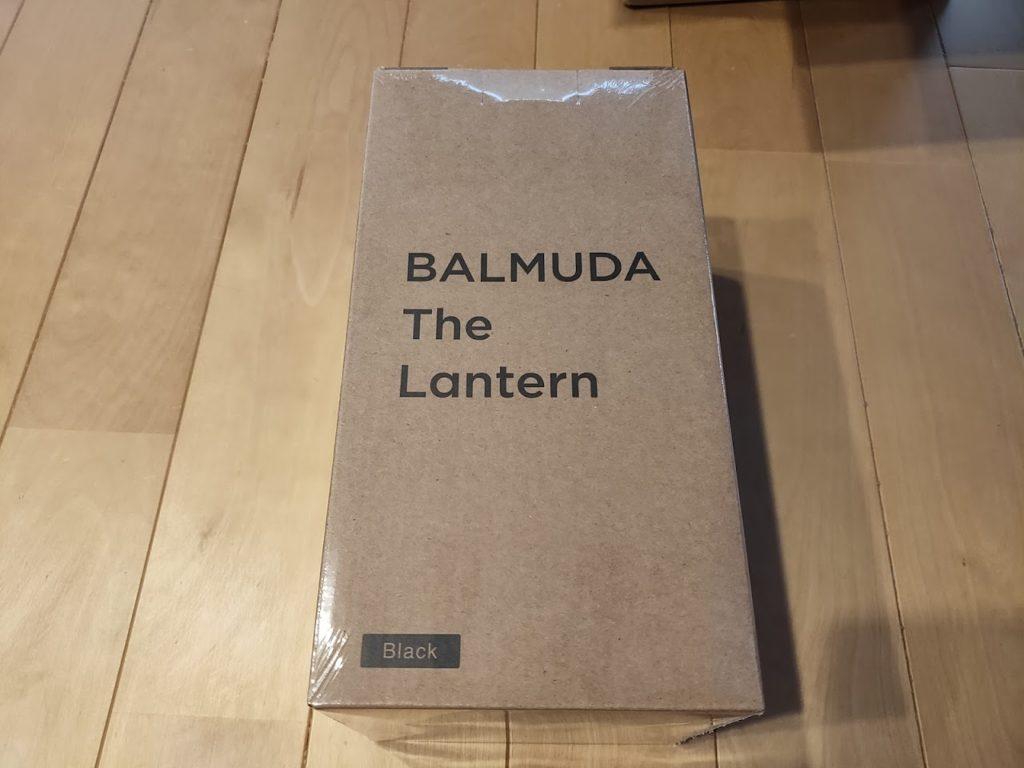 バルミューダランタン箱