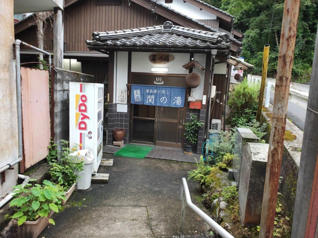 関金温泉関の湯の入り口