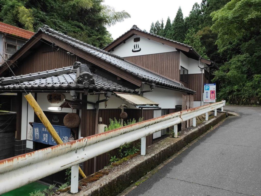 関金温泉関の湯の外観2