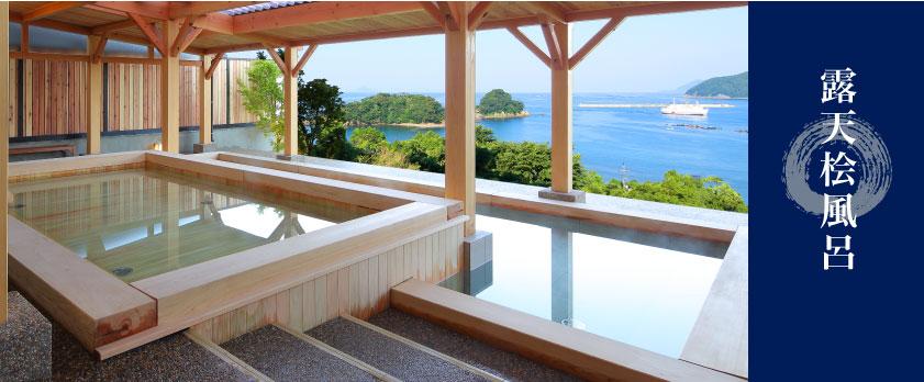 宿毛リゾート椰子の湯温泉3