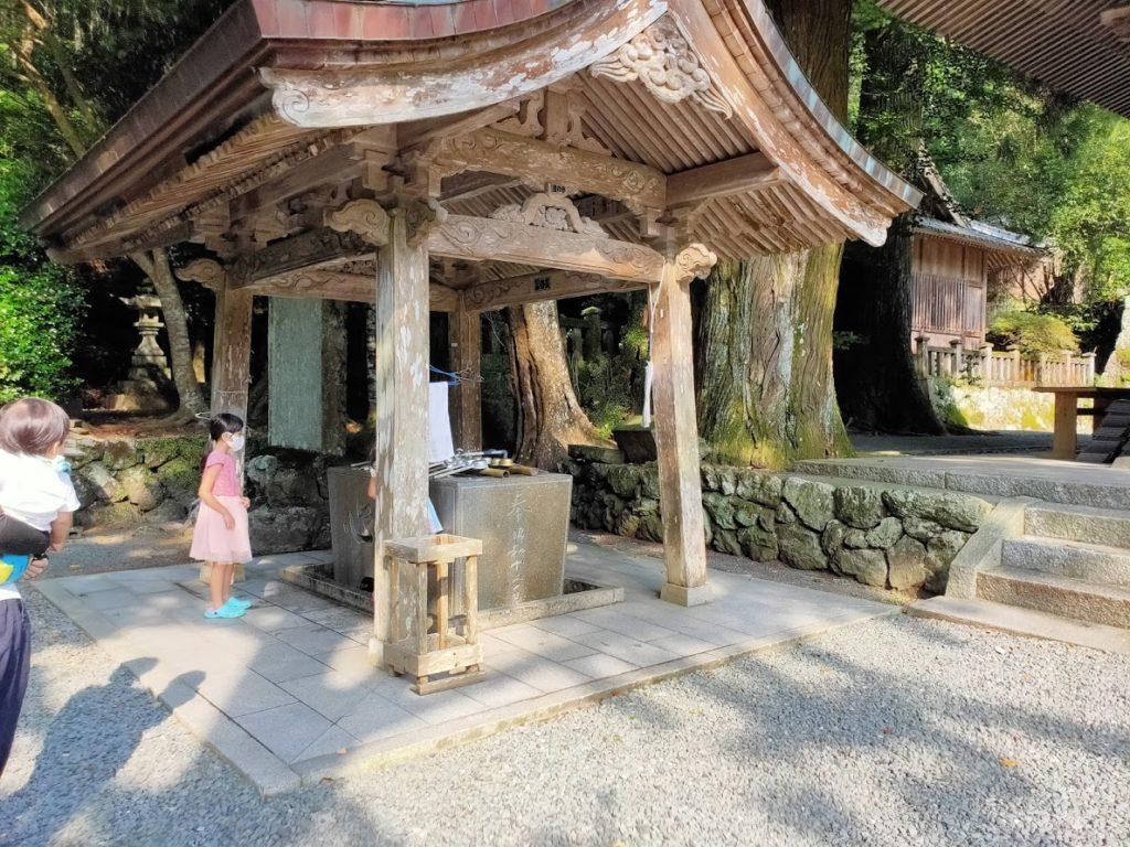 43番明石寺の手水場
