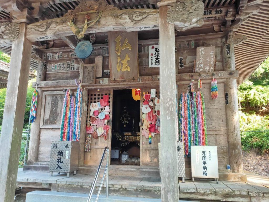 43番明石寺の大師堂