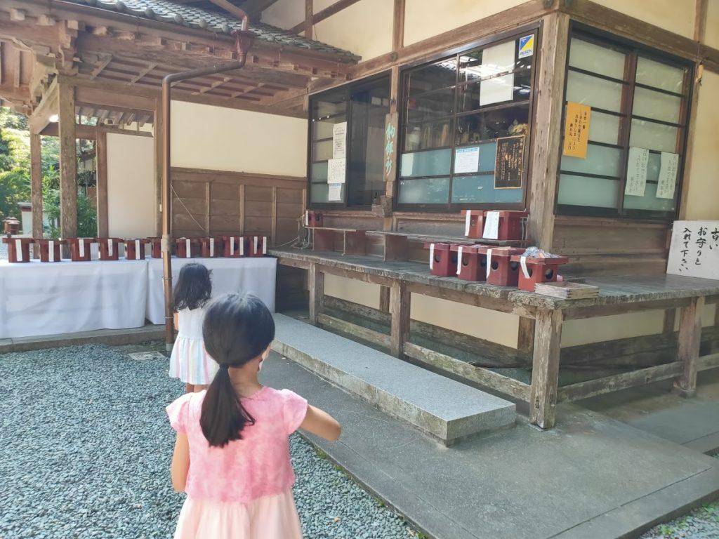 43番明石寺の納経所と子ども