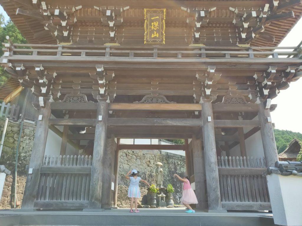 42番仏木寺の人文字