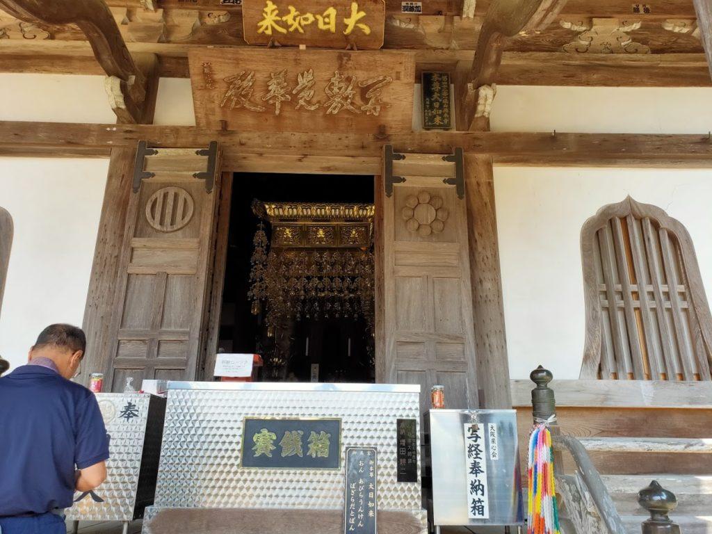 42番仏木寺の本堂