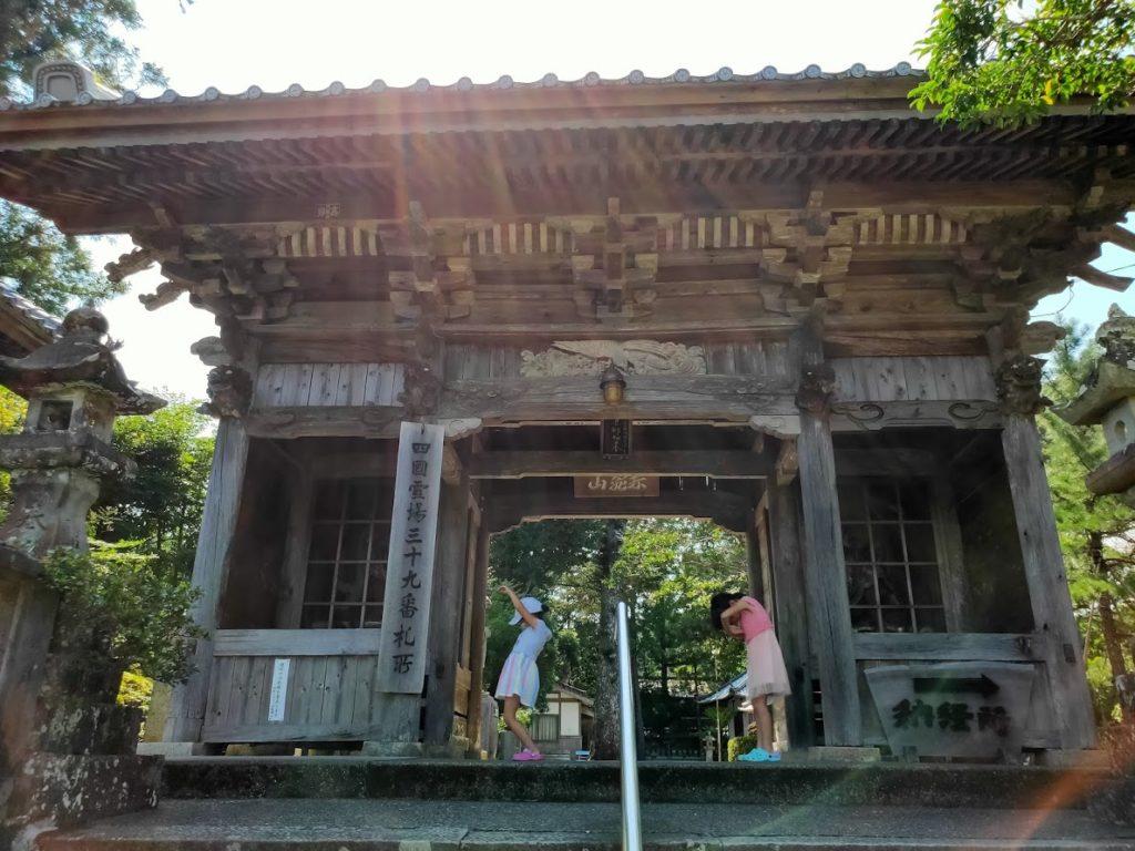 39番延光寺の人文字
