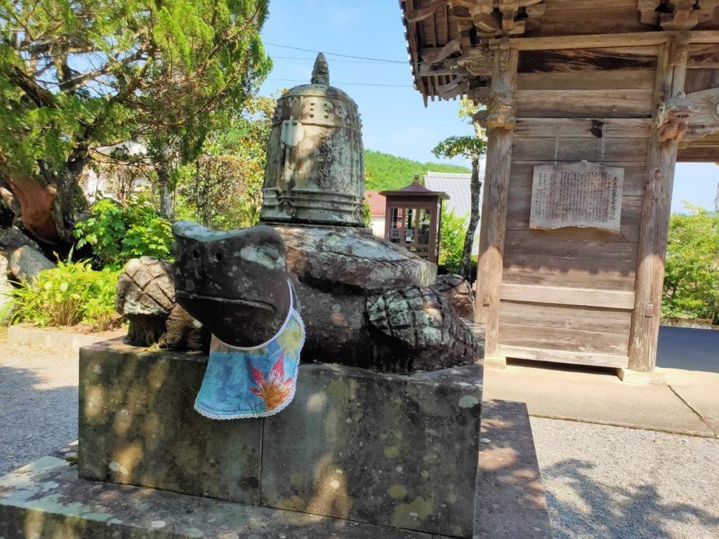 39番延光寺の赤亀の前から