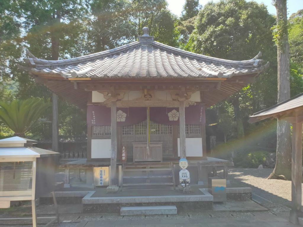 39番延光寺の大師堂
