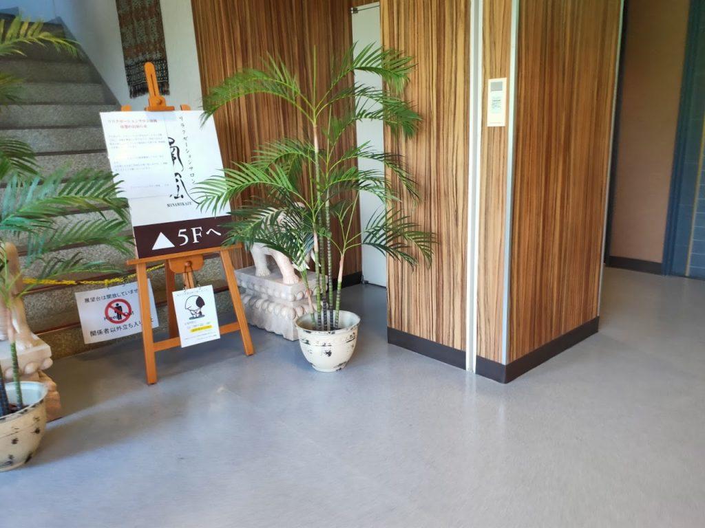 宿毛リゾート椰子の湯フロア廊下