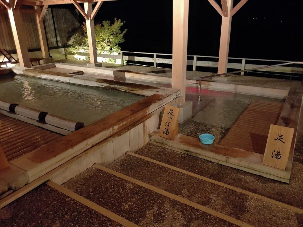 宿毛リゾート椰子の湯露天風呂1