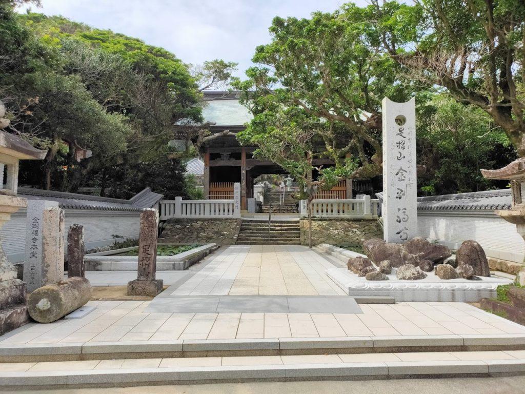 38番金剛福寺の入り口