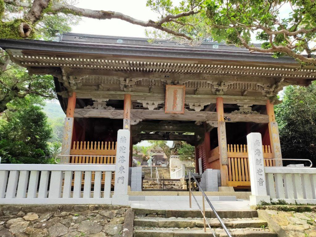 38番金剛福寺の山門