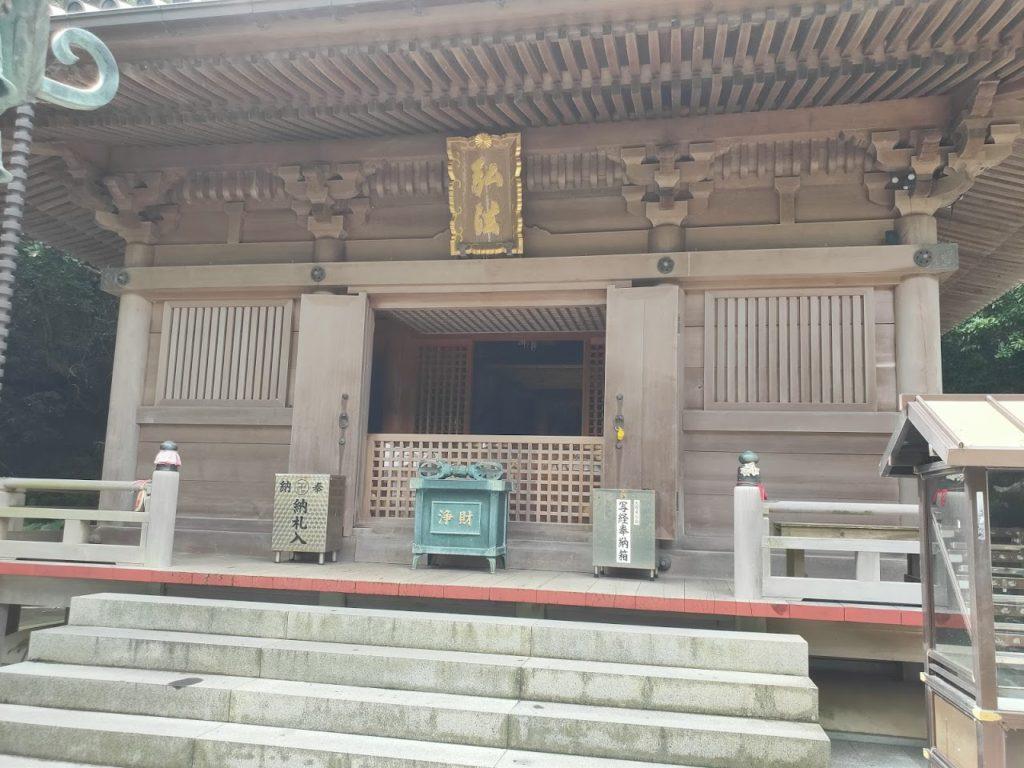 38番金剛福寺の大師堂
