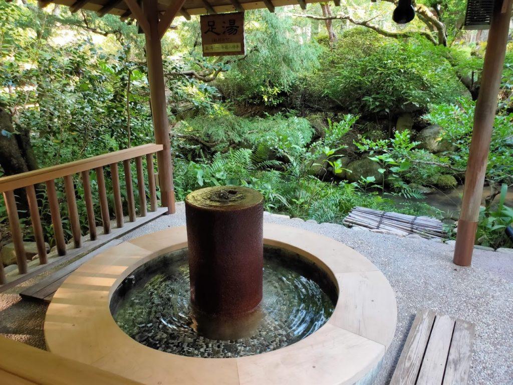 道後温泉ふなやの庭3
