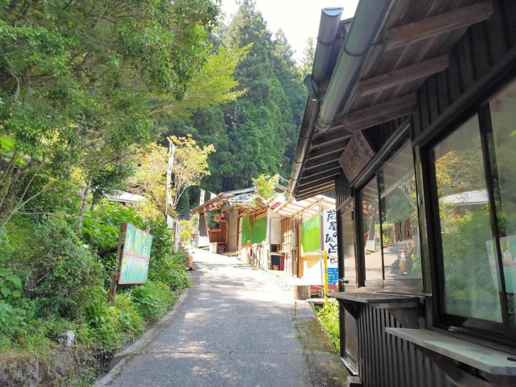 45番岩屋寺の入り口の道1