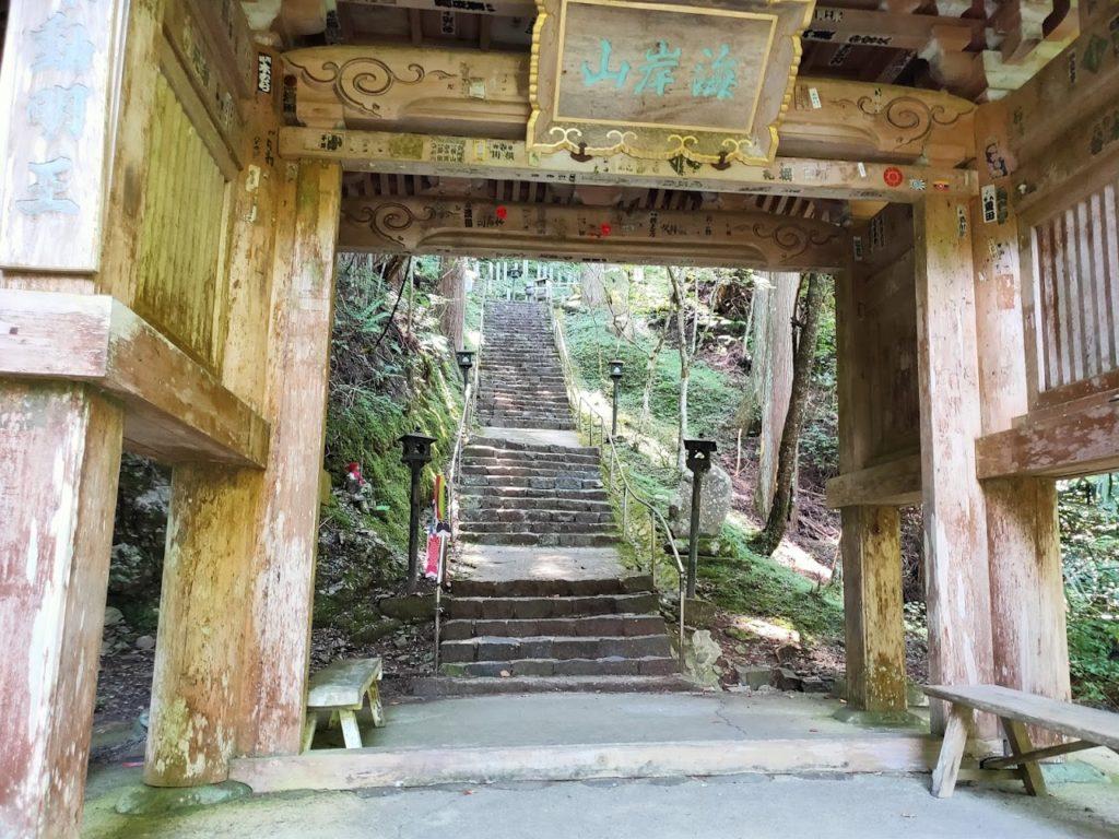 45番岩屋寺の入り口の門