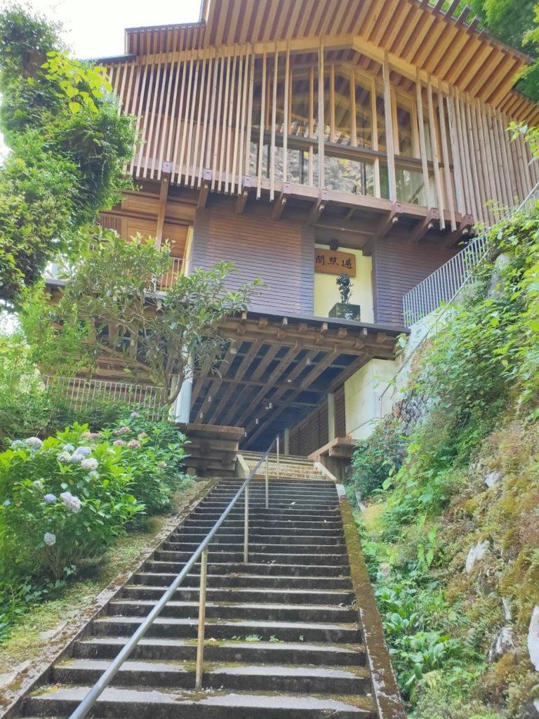 45番岩屋寺の入り口の道5