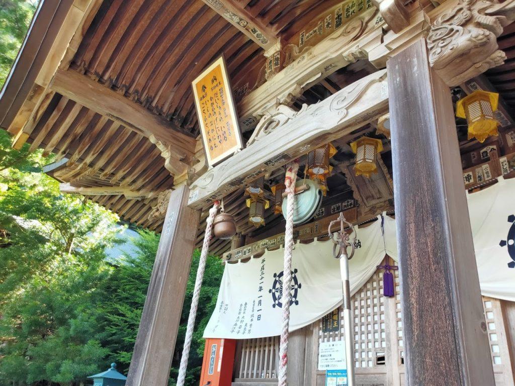 45番岩屋寺の本堂