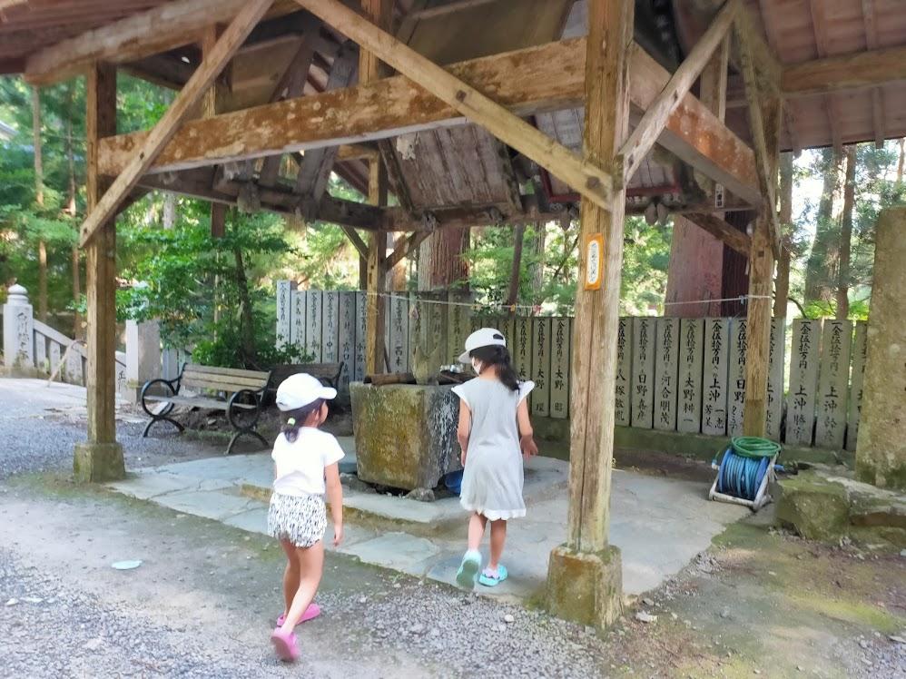 44番大寶寺の子どもと手水場