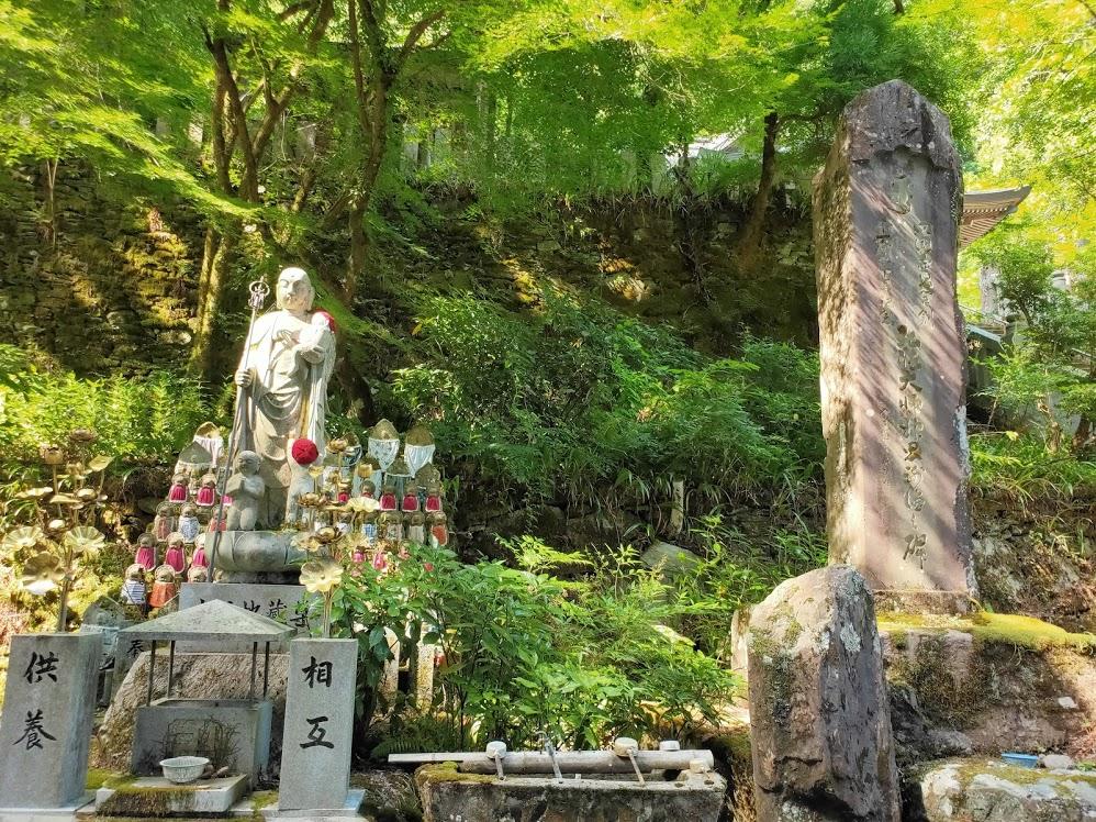 44番大寶寺の水子地蔵