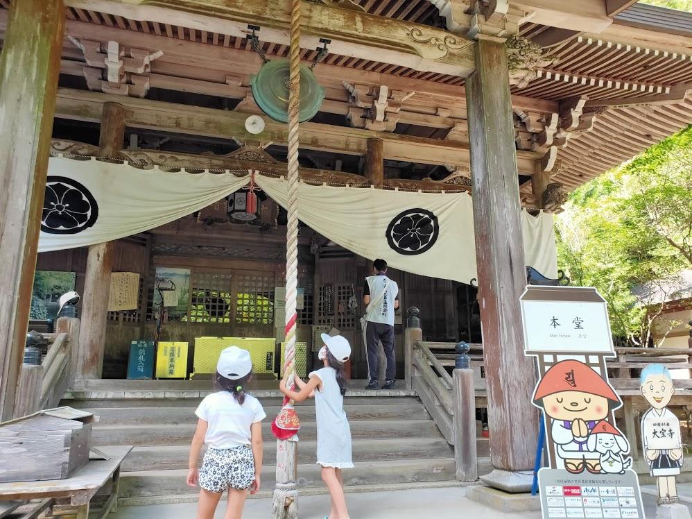 44番大寶寺の子どもが鐘を鳴らす